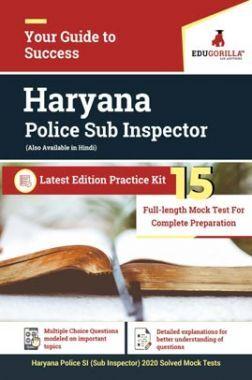 EduGorilla Haryana Police SI (Sub Inspector) 2020   15 Full-Length Mock Test