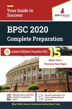 EduGorilla BPSC (Bihar Public Service Commission) 2020   15 Mock Test + Previous Year Paper (2018-2019) (In Hindi)
