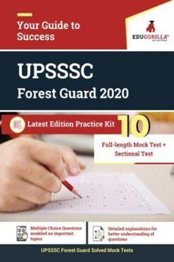EduGorilla UPSSSC Forest Guard 2020   10 Full-Length Mock Test + Sectional Test