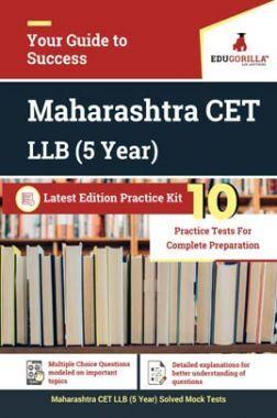EduGorilla Maharashtra CET LLB (5 Year)   10 Practice Tests For Complete Preparation