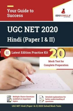 EduGorilla UGC NET Hindi 2020 | 20 Full-Length Mock Test For (Paper I & II)