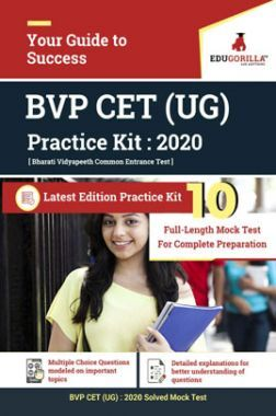 EduGorilla Bharati Vidyapeeth Common Entrance Test (BVP CET) UG 2020 - 10 Mock Test - Latest Edition Practice Kit