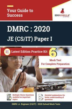 EduGorilla DMRC Junior Engineer (JE) CS/IT Paper - I - 2020 - 6 Mock Test - Latest Edition Practice Kit