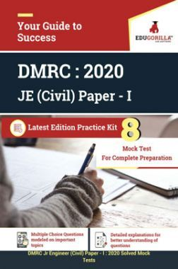 EduGorilla DMRC Junior Engineer (JE) Civil Paper - I - 2020 - 8 Full Length Mock Test - Latest Edition Practice Kit