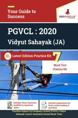 EduGorilla PGVCL Vidyut Sahayak (Junior Assistant) - 7 Full Length Mock Test - Latest Edition Practice Kit