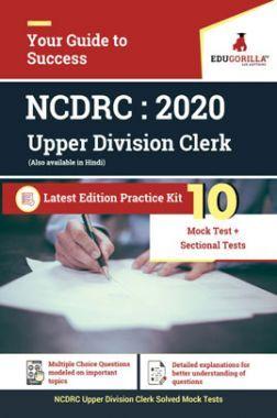 EduGorilla NCDRC - UDC - 2020 - 10 Mock Test + Sectional Test