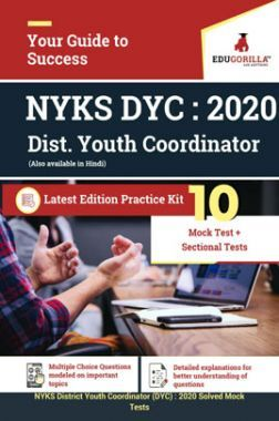EduGorilla NYKS - District Youth Coordinator (DYC) - 2020 - 10 Mock Test + Sectional Test