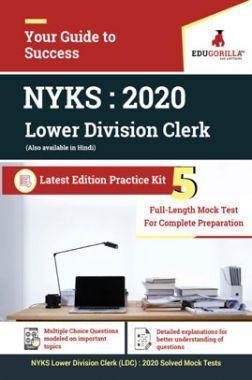 EduGorilla NYKS - Lower Division Clerk (LDC) - 2020 - 5 Mock Test