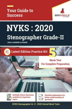 EduGorilla NYKS Stenographer Gr. II - 2020 - 5 Mock Test