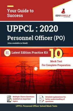 EduGorilla UPPCL Personnel Officer (PO) - 2020 -10 Mock Test - Latest Edition Practice Kit