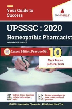 EduGorilla UPSSSC Homopathic Pharmacist 2020 - 10 Mock + 20 Sectional Tests For Complete preparation