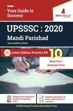 EduGorilla UPSSSC Mandi Parishad - 2020 -10 Mock Test +Sectional Tests - Latest Edition Practice Kit
