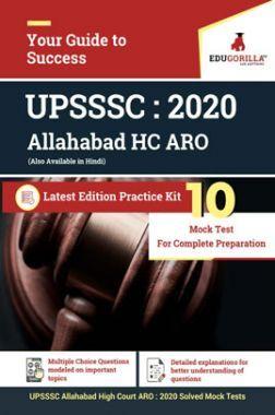 EduGorilla UPSSSC Allahabad High Court ARO - 2020 - 10 Mock Test For Complete preparation