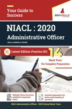 EduGorilla NIACL Administrative Officer (AO) 2020 - 14 Mock Test -  Latest Edition Practice Kit