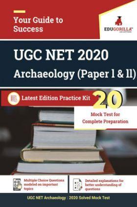 Edugorilla UGC NET Archaeology 2020 | 20 Full-length Mock Test (Paper l & Paper ll)