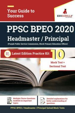 Edugorilla PPSC Headmaster / Principal / BPEO 2020 | 10 Mock Test + Sectional Test For Complete Preparation