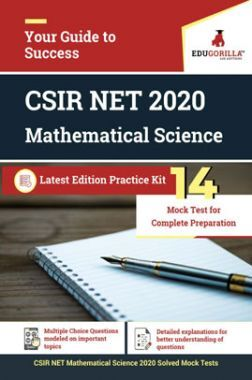 Edugorilla CSIR NET Mathematical Science 2020   14 Mock Test For Complete Preparation