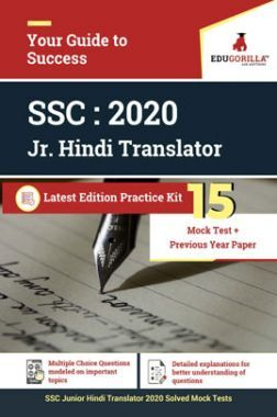 Edugorilla SSC Junior Hindi Translator 2020 | 15 Mock Test For Complete Preparation ( 1 Previous Year Paper )