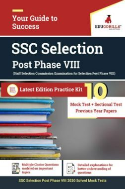 Edugorilla SSC Selection Post Phase VIII Exam 2020 | 10 Mock Test + Sectional Test + Previous Year Paper
