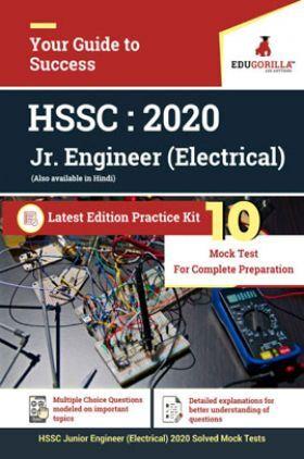 Edugorilla HSSC Junior Engineer (JE) Electrical 2020 | 10 Mock Test | Latest Edition Practice Kit