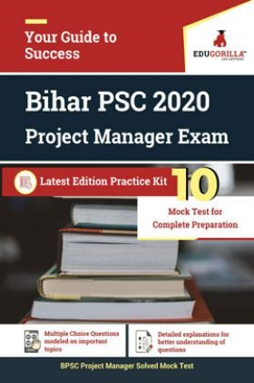Edugorilla Bihar PSC (BPSC) - Project Manager 2020 | 10 Mock Test | With Complete Solution