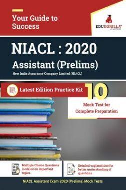 EduGorilla NIACL Assistant Exam 2020 (Prelims) | 10 Mock Test
