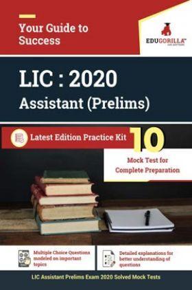 EduGorilla LIC Assistant Prelims Exam 2020 | 10 Mock Test