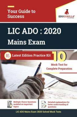 EduGorilla LIC ADO Mains Exam 2020 | 10 Mock Test