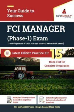 EduGorilla FCI Manager Phase 1 Recruitment Exam 2020 | 15 Mock Test