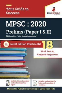 EduGorilla MPSC (Prelims) Exam 2020 | 18 Mock Test (Paper I & II) For Complete Preparation