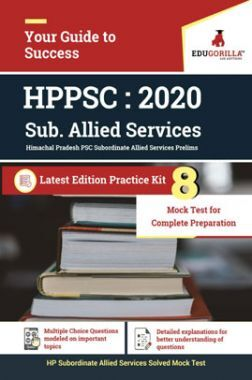 Edugorilla Himachal Pradesh Public Service Commission (HPPSC) - Subordinate Allied Services 2020 | 8 Full Length Mock Test | With Complete Solution