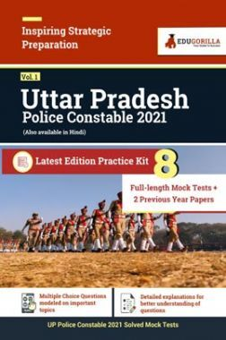 Uttar Pradesh Police Constable 2021 | Latest Edition Practice Kit 8 Full Length Mock Test + 2 Previous Year Papers
