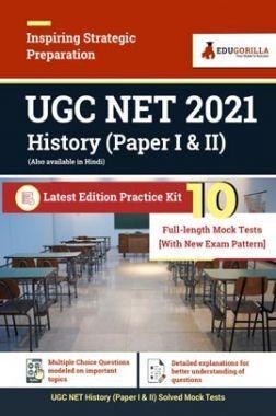 UGC NET 2021 History (Paper I & II)   10 Full Length Mock Test (With New Exam Pattern)