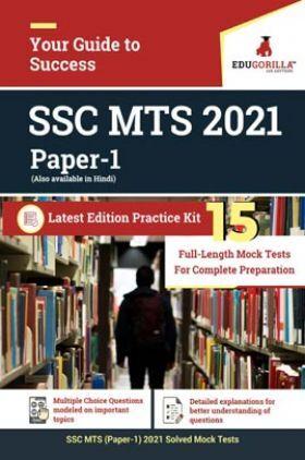 SSC MTS 2021 (Paper - 1) | 15 Full-length Mock Tests For Complete Preparation