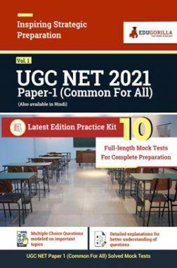 UGC NET 2021 Paper 1 (Common For All)   10 Full-length Mock Tests For Complete Preparation