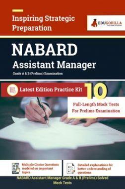 NABARD Assistant Manager (Grade A & B) Prelims Examination | 10 Full length Mock Tests