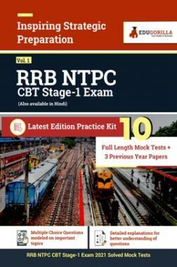 RRB NTPC CBT Stage-1 Exam 2021 Vol. 1 | 10 Mock Test + 3 Previous Year Papers