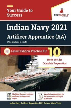 Indian Navy Artificer Apprentice (AA) Recruitment Exam 2021 | 10 Mock Tests