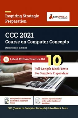 EduGorilla CCC (Course on Computer Concepts) Exam | 10 Mock Test For Complete Preparation