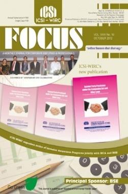 e-Focus October 2012 by ICSI