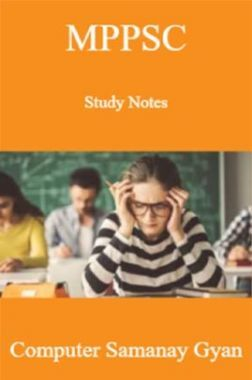 MPPSC Study Notes Computer Samanay Gyan