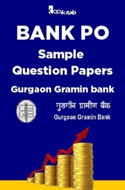 BANK PO Sample Question Papers For Gurgaon Gramin bank