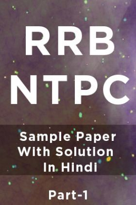 RRB NTPC Sample Paper With Solution
