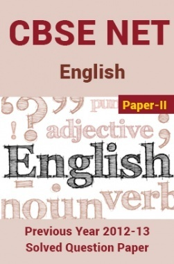 CBSE NET Previous Year 2012-13 Solved Question Paper English Paper-II(June-Dec)