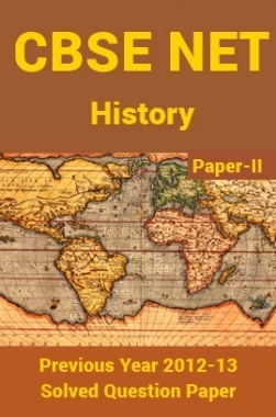 CBSE NET Previous Year 2012-13 Solved Question Paper History Paper-II(June-Dec)