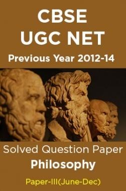 CBSE UGC NET Previous Year 2012-14Solved Question Paper Philosophy Paper-III(June-Dec)