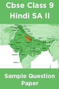 Cbse Class 9 Hindi SA II Sample Question Paper