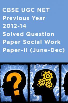 CBSE UGC NET Previous Year 2012-14 Solved Question Paper Social Work Paper-II (June-Dec)