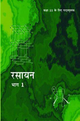 NCERT Rasayan Vigyan Bhag 1 Textbook For Class XI