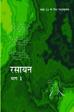 NCERT Rasayan Vigyan Bhag 1 Textbook For Class XI